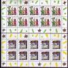 Bund 1959-1960 Weihnachten 100/110 Pf. 10er Bogen postfrisch