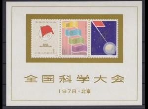 China Block 11 Nationale Konferenz der Wissenschaften 1978 ohne Gummi