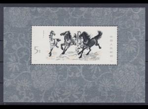 China Block 12 Pferde - Gemälde von Xu Beihong 1978 postfrisch