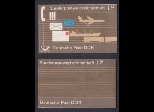DDR SMHD 17 Weltkommikationsjahr mit 10x Mi.Nr. 2869 postfrisch