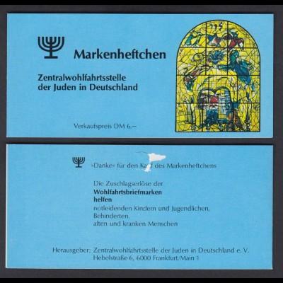 Bund ZWST der Juden Weihnachten Markenheftchen 5x 1233 80+ 40 Pf 1984 postfrisch