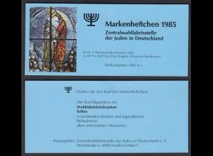 Bund ZWST der Juden Weihnachten Markenheftchen 5x 1267 80+ 40 Pf 1985 postfrisch