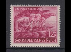 Dt. Reich 908 Parteimiliz Der Volkssturm 12+ 8 Pf postfrisch