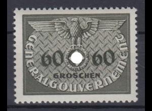 Generalgouvernement 11 Dienstmarken 60 Gr postfrisch