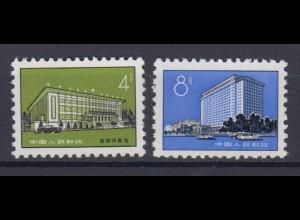 China 1219-1220 Bauten Pekings 4 F + 8 F postfrisch