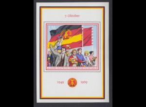 DDR Block 29 20 Jahre DDR (II) 1 M postfrisch