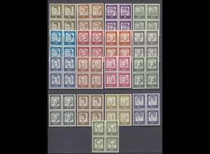Bund 347y-362y 4er Block Bedeutende Deutsche 17 Werte postfrisch
