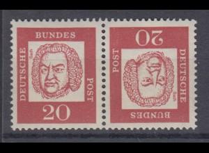 Bund 352y Zusammendruck K 4 Bedeutende Deutsche 20 Pf postfrisch