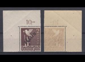 Berlin 18P Schwarzaufdruck Plattendruck ndgz Eckrand links oben 2 Mark **
