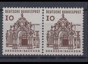 Bund 454 waagerechtes Paar Deutsche Bauwerke klein 10 Pf postfrisch