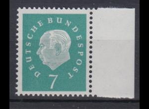 Bund 302 mit Seitenrand Bundespräsident Theodor Heuss 7 Pf postfrisch