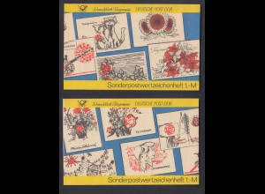 DDR SMHD 19 Telegramme mit 10x Mi.Nr. 2910 postfrisch