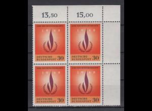 Bund 575 Eckrand rechts oben Jahr der Menschenrechte 30 Pf postfrisch