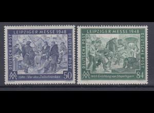 All. Besetzung Gemeinschaftsausgabe 967-968 Leipziger Frühjahrsmesse postfrisch
