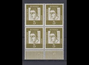 Bund 347y 4er Block mit Unterrand Bedeutende Deutsche 5 Pf postfrisch
