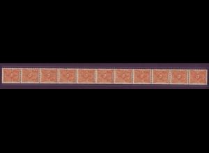 Dt. Reich 227a 11er Streifen Posthorn 5 Mark einfarbig ungefaltet postfrisch