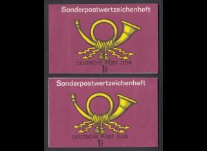 DDR SMHD 41 Posthorn mit 10x Mi.Nr. 3226 gestempelt MH Deckel verschnitten