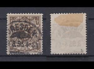 Deutsches Reich 45b Wertziffer Krone Perlenoval 3 Pf gestempelt Farbgeprüft /4