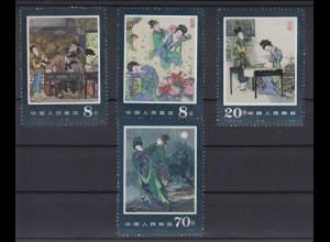China 1973-1976 Klassisches Drama 2x 8 F, 20 F + 70 F postfrisch