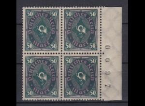 Deutsches Reich 209 W Seitenrand rechts + Bogennr. 4er Block Posthorn 50 M **