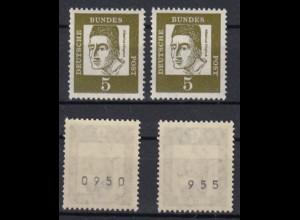 Bund 347y Einzelmarken gerade + ungerade Nr. Bedeutende Deutsche 5 Pf **