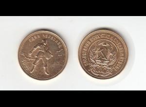 Goldmünze Russland 10 Rubel 1977 Tscherwonez