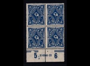 Deutsches Reich 228 P mit Unterrand 4er Block mit HAN Posthorn 6 Mark **