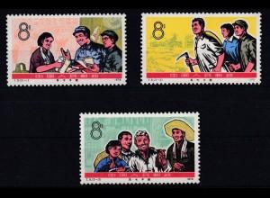 China 1285-1287 Kaderschule 7. Mai kompletter Satz 8 F postfrisch