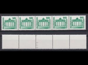 DDR 3346 5er Streifen Deutsche Post Bauwerke 50 Pf mit Fehlnummerierung **