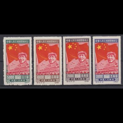 Nordost China 172-175 II. 2. Auflage 1.Jahrestag der Volksreregierung ohne Gummi