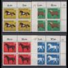 Bund 578-581 4er Block Eckrand rechts oben Jugend Pferde kompl. Satz postfrisch