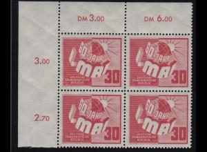 DDR 250 Eckrand links oben 4er Block 60 Jahre Tag der Arbeit 30 Pf postfrisch