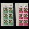 Bund 141-142 Nationale Briefmarkenausstellung 6er Eckrand links oben postfrisch