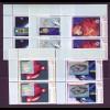 Bund 2077-2081 Eckrand links oben im Paar Wohlfahrt Der Kosmos postfrisch