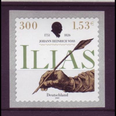 Bund 2251 SELBSTKLEBEND von der Rolle mit gerader Nr. Johann H. Voß 153 C **