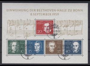 Bund Block 2 Einweihung der Beethovenhalle ESST 8.9.1959 Tagesstempel Ahrweiler