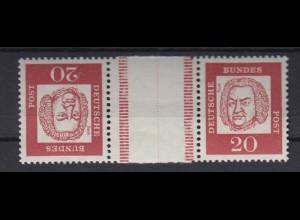 Bund 352y Zusammendruck KZ 3 Bedeutende Deutsche 20 Pf postfrisch