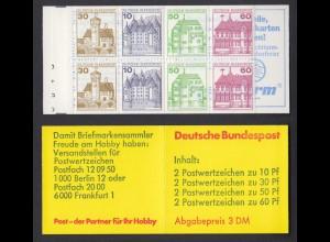 Bund Markenheftchen 23c RZ 4 mit Plf. 1028 II Burgen + Schlösser 1982 **
