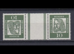 Bund 347 Zusammendruck KZ 1 Bedeutende Deutsche 5 Pf postfrisch