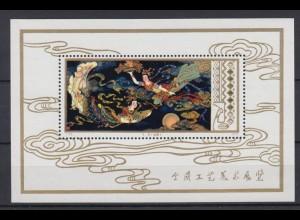 China Block 13 Kunsthandwerk 3 Y postfrisch
