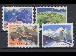 China 1486-1489 Chinesische Mauer in den vier Jahreszeiten 8 F + 60 F **
