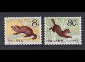 China 1806-1807 Zobel 8 F + 80 F postfrisch