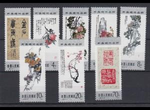 China 1952-1959 Gemälde 4 F, 8 F, 10 F, 20 F + 70 F postfrisch