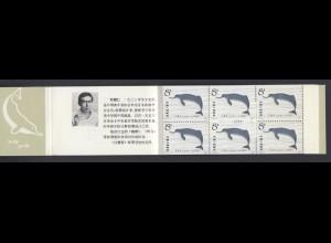 China MH SB2 1980 Chinesischer Flussdelphin 8 F postfrisch