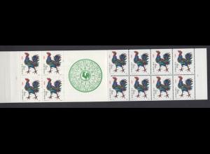 China MH SB3 1981 Jahr des Hahnes 8 F postfrisch