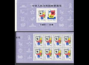 China MH SB5 1981 Ausstellung chinesischer Briefmarken in Japan 8 F+ 60 F **