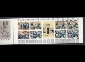 China MH SB9 1983 Tonfiguren aus dem Grab von Kaiser Qin Shi Huangdi 8 F **