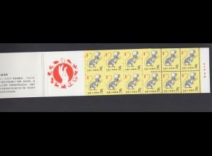 China MH SB11 1984 Jahr der Ratte 8 F postfrisch