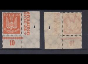 Deutsches Reich 347 x Eckrand rechts unten Flugpostmarken Holztaube 50 Pf **