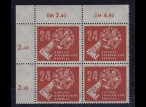 DDR 275 Eckrand links oben 4er Block Volkswahlen am 15.10.1950 24 Pf postfrisch